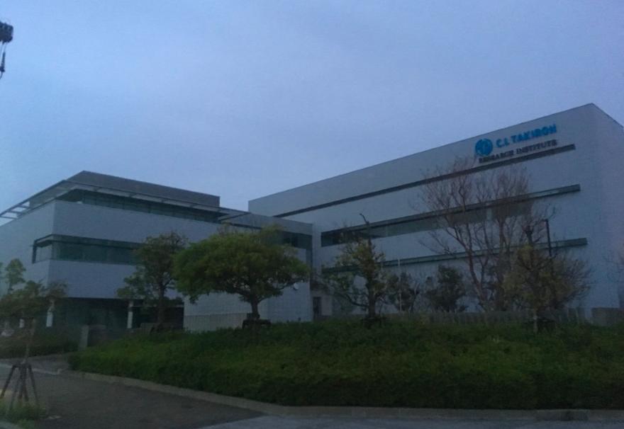 20180913神戸天然物新本社