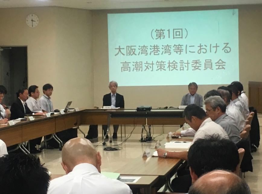 20180919高潮対策検討委員会