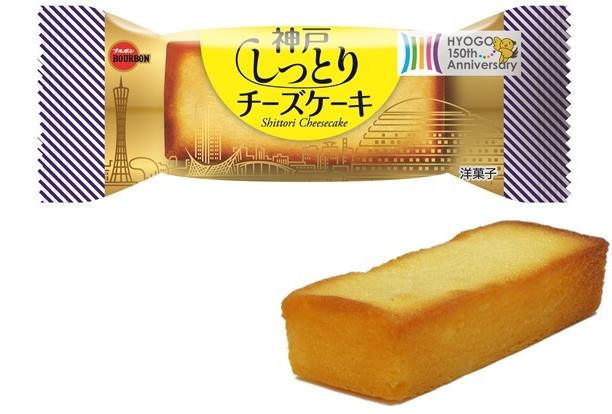 20180925神戸しっとりチーズケーキ