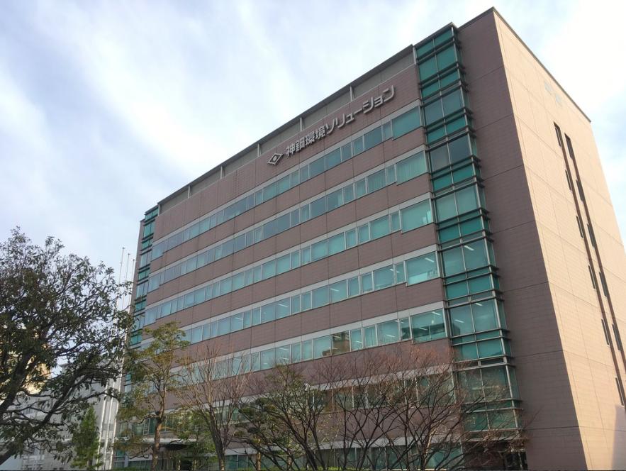 20180927神鋼環境ソリューション本社