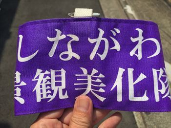 18・5・26違反広告物1_R
