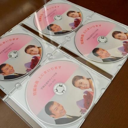 上映用DVD