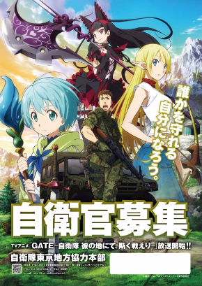 aoyagi_150625gate1.jpg