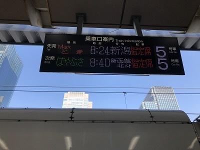 F3ADD04F-4877-4CCA-BDFA-E6EC2A95F7C7.jpg