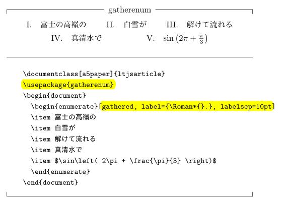 gatherenum01.png