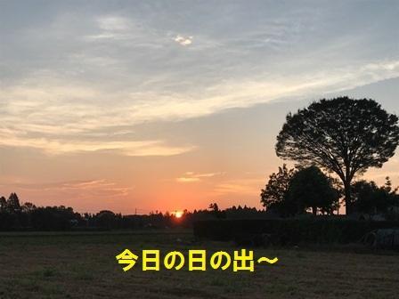 180831-5