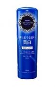 資生堂アクアレーベルの美白化粧水