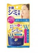 明色化粧品プラセホワイターの薬用エッセンスクリーム