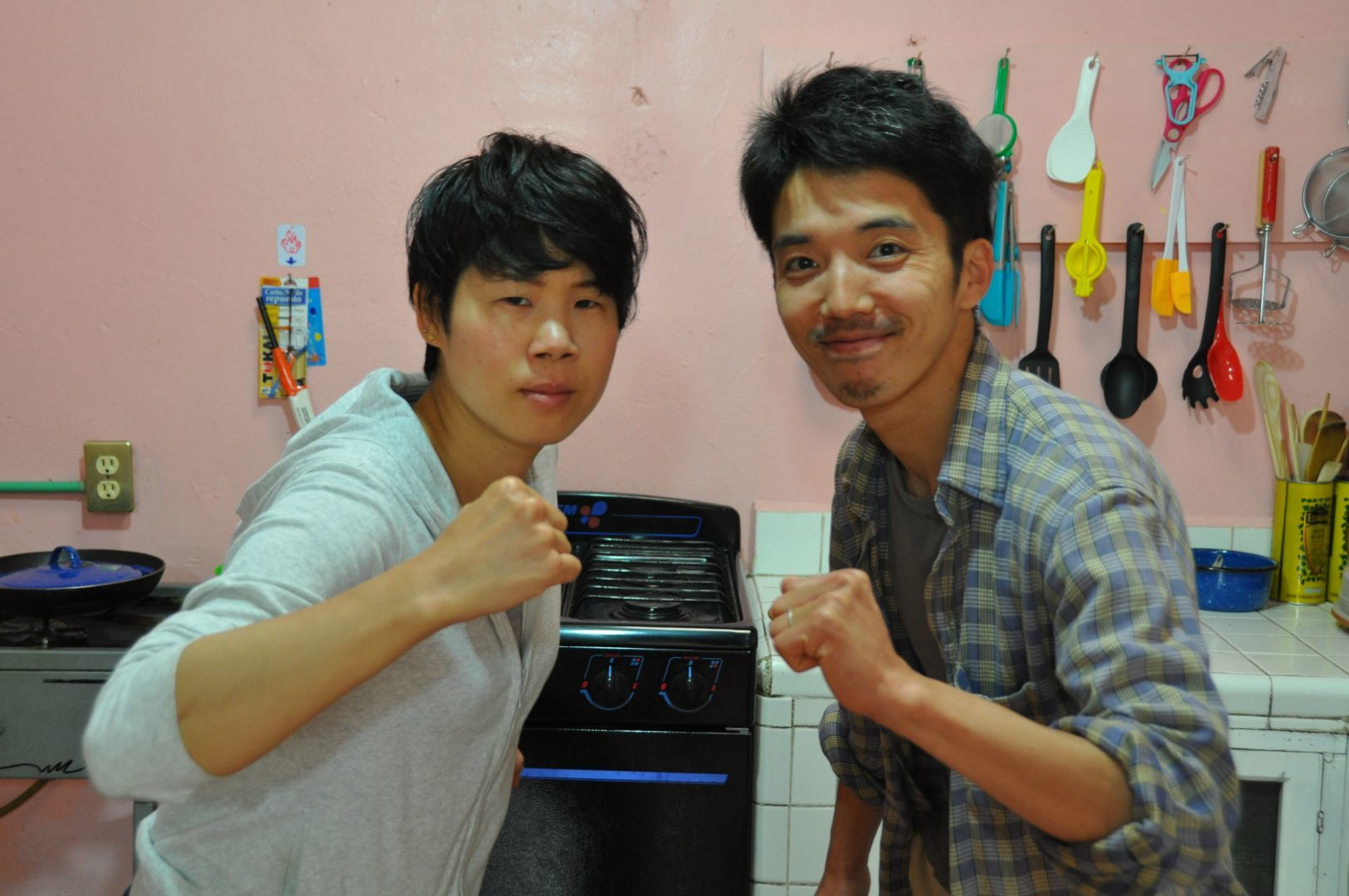 la cocina alegre