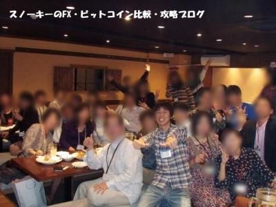 過去オフ会2011大阪