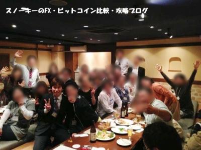 過去オフ会2013大阪