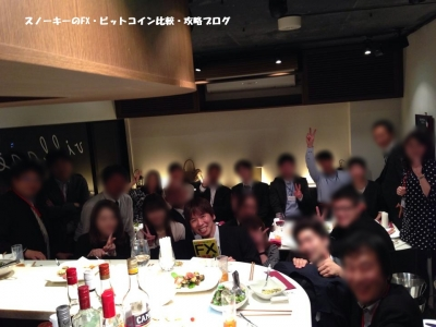 過去オフ会2014東京