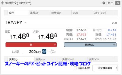 20180829ヒロセ通商デモ口座トルコリラ円ロング