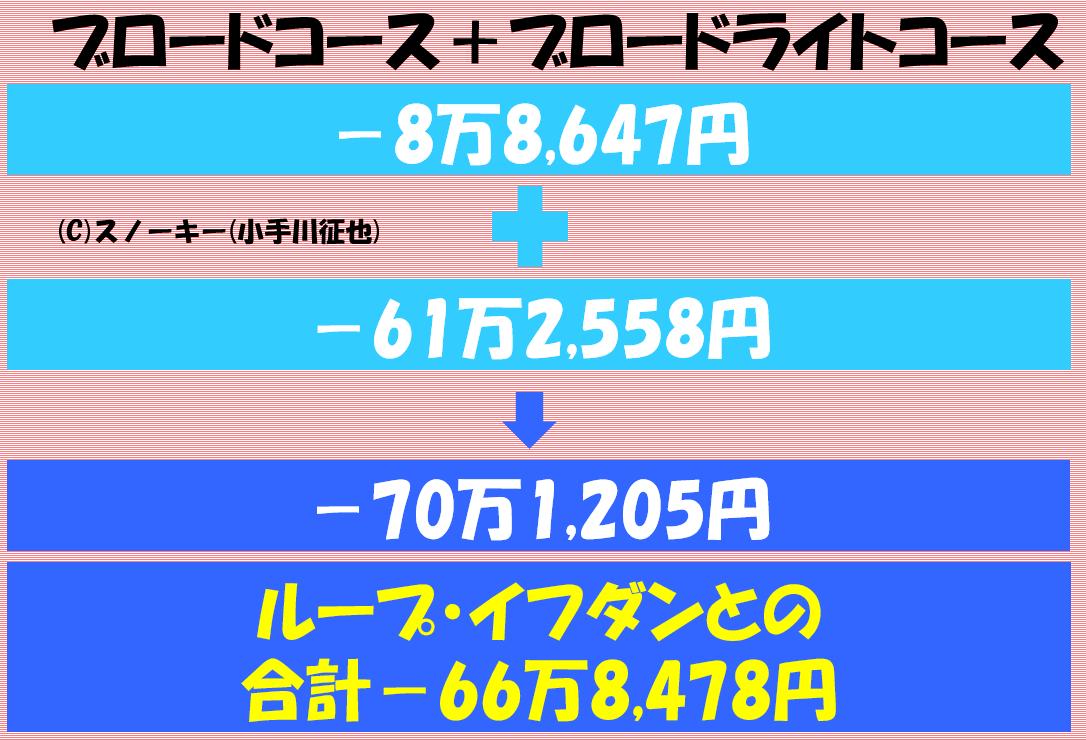 2018y09m12d_180643543.png