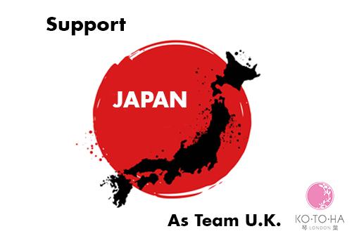 w japan charity