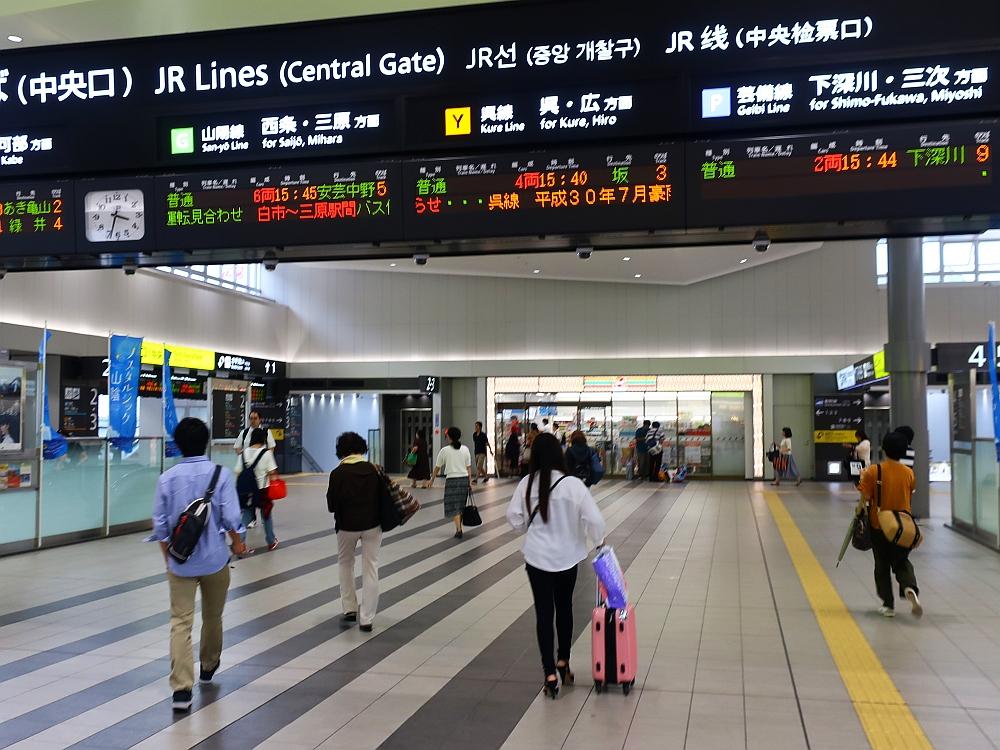 2018_09_07 西日本豪雨 坂-呉代行バス 呉-阿賀JR02
