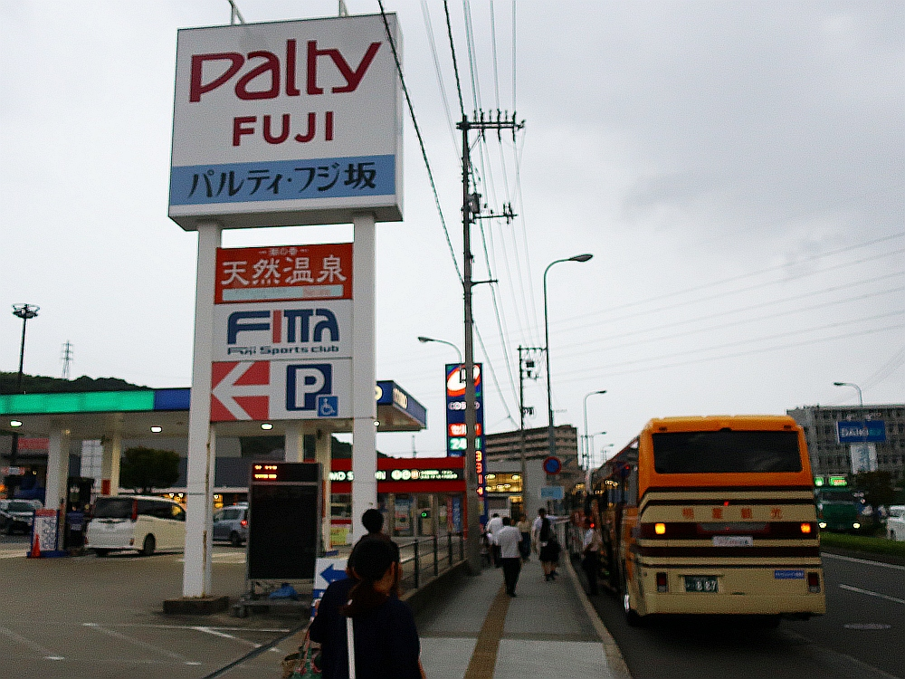 2018_09_07 西日本豪雨 坂-呉代行バス 呉-阿賀JR07