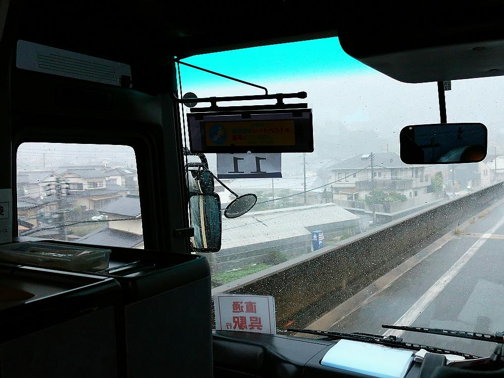 2018_09_07 西日本豪雨 坂-呉代行バス 呉-阿賀JR16