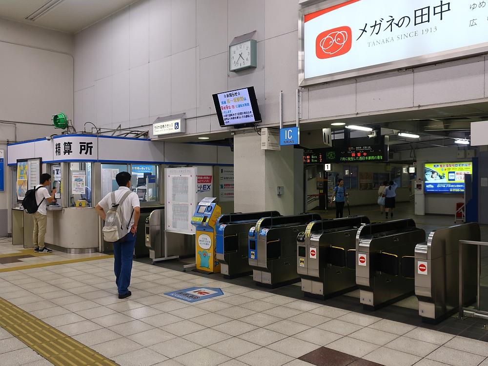 2018_09_07 西日本豪雨 坂-呉代行バス 呉-阿賀JR24