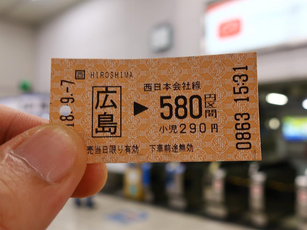 2018_09_07 西日本豪雨 坂-呉代行バス 呉-阿賀JR25