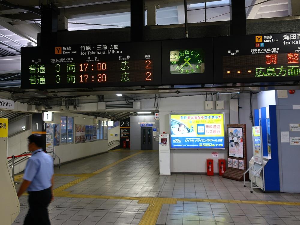 2018_09_07 西日本豪雨 坂-呉代行バス 呉-阿賀JR27