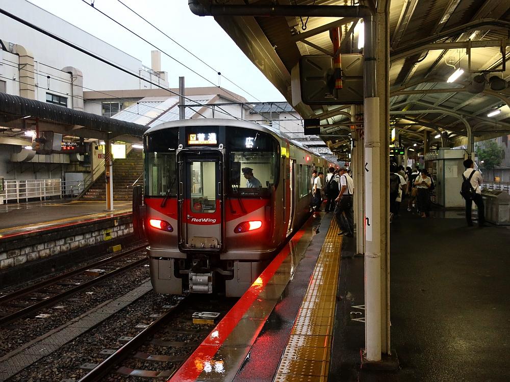 2018_09_07 西日本豪雨 坂-呉代行バス 呉-阿賀JR31