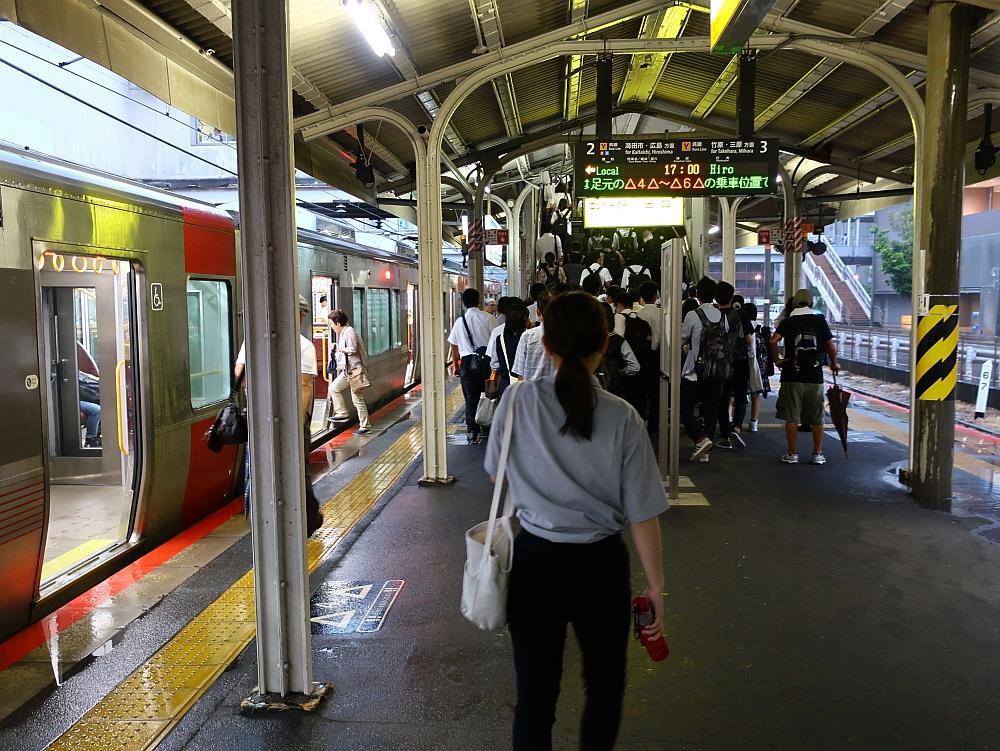 2018_09_07 西日本豪雨 坂-呉代行バス 呉-阿賀JR32