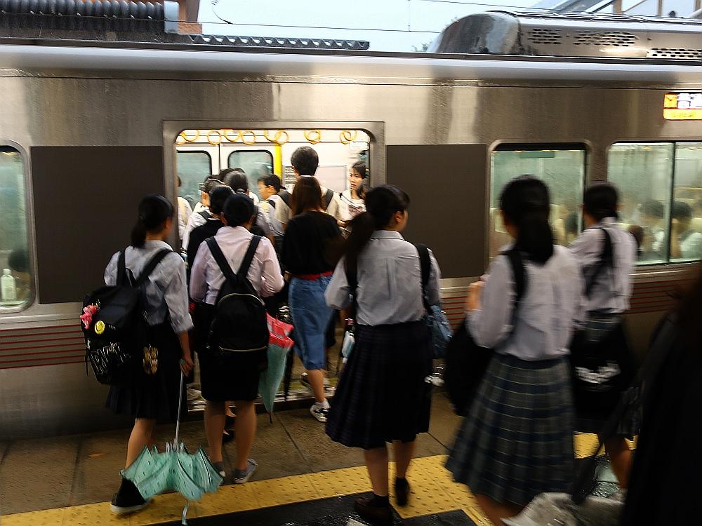 2018_09_07 西日本豪雨 坂-呉代行バス 呉-阿賀JR33