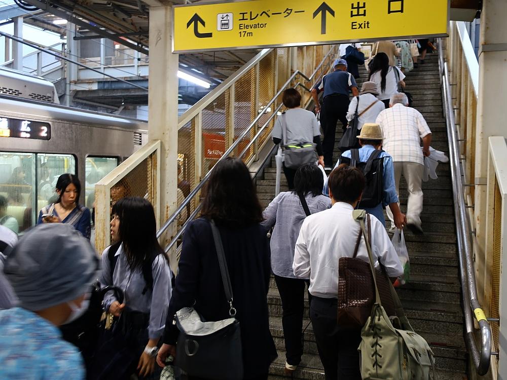 2018_09_07 西日本豪雨 坂-呉代行バス 呉-阿賀JR34