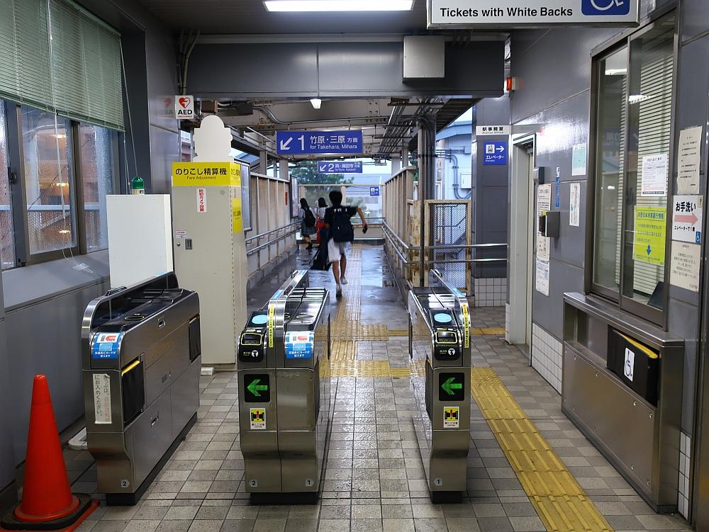 2018_09_07 西日本豪雨 坂-呉代行バス 呉-阿賀JR37