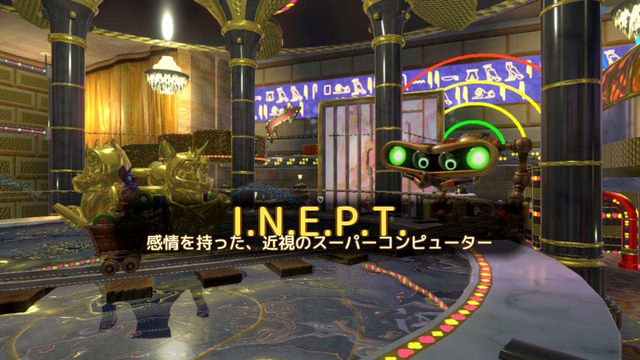 ユーカレイリー® キャピタル-対決!INEPT-1