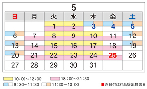 2018_4_30_3.jpg