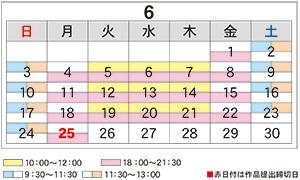2018_5_31.jpg
