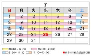 2018_7gatu.jpg