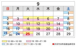 2018_8_31.jpg