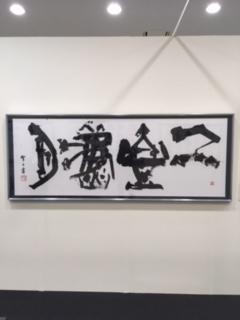 2018_9_27_5.jpg