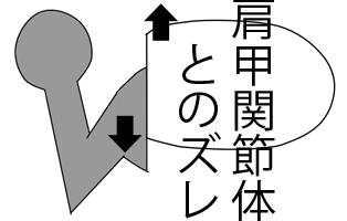 seiken3-2_20180912101918cf7.jpg