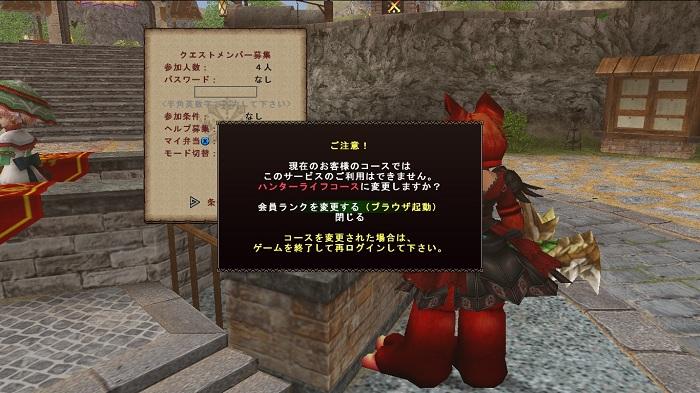 mhf18080307.jpg