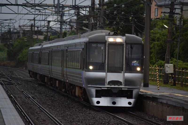 すずらん1号 785系NE-501