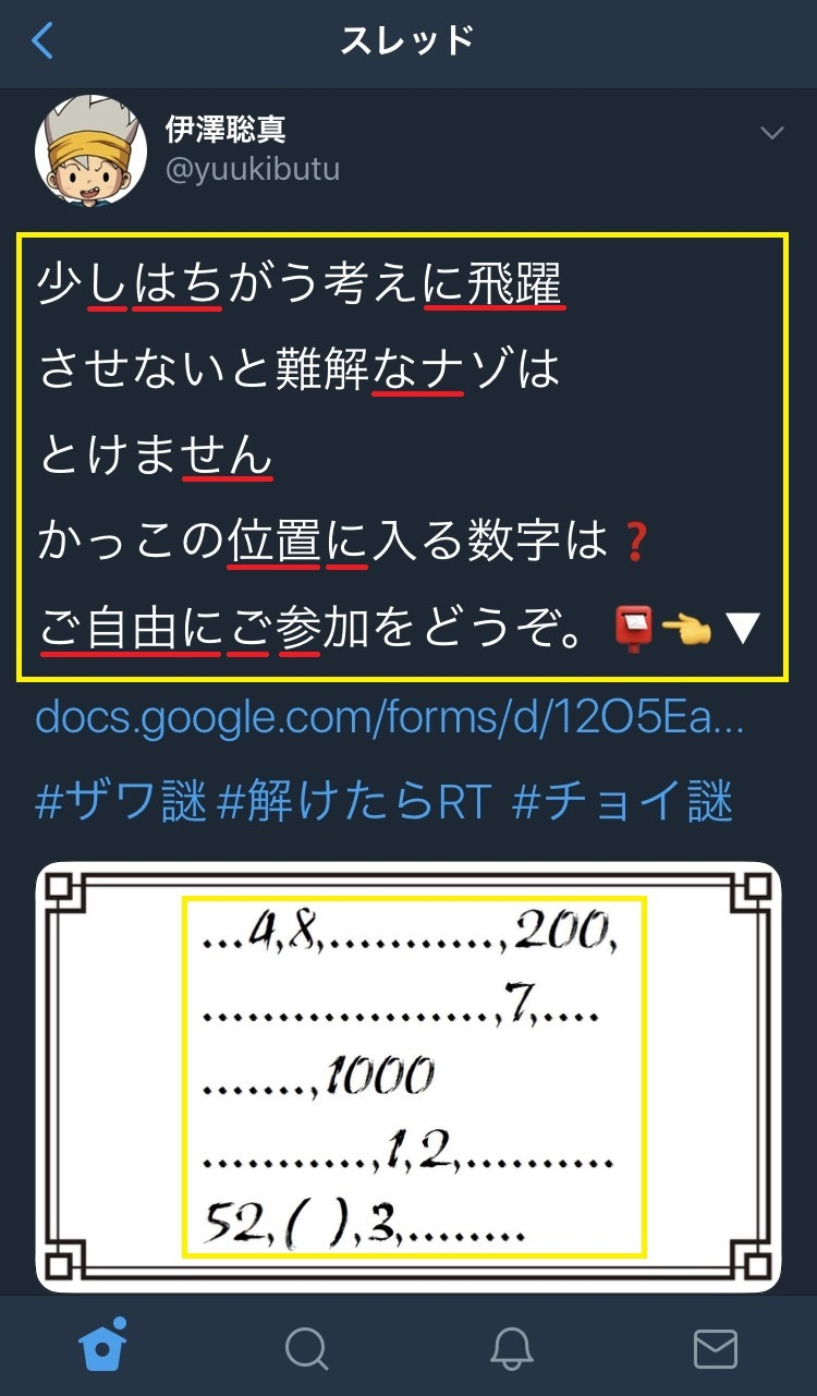 S__4530179.jpg