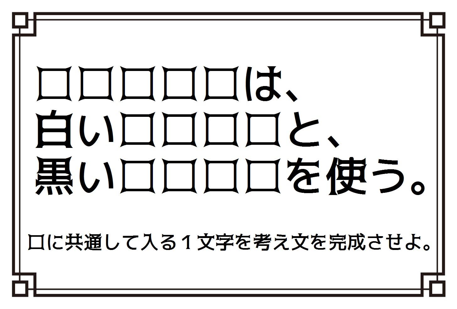 nazo017.jpg