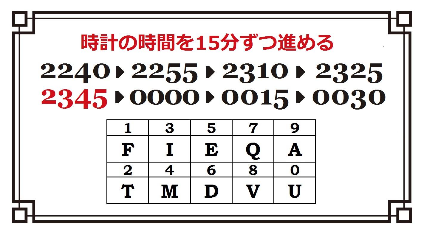nazo37_20180908233018365.jpg