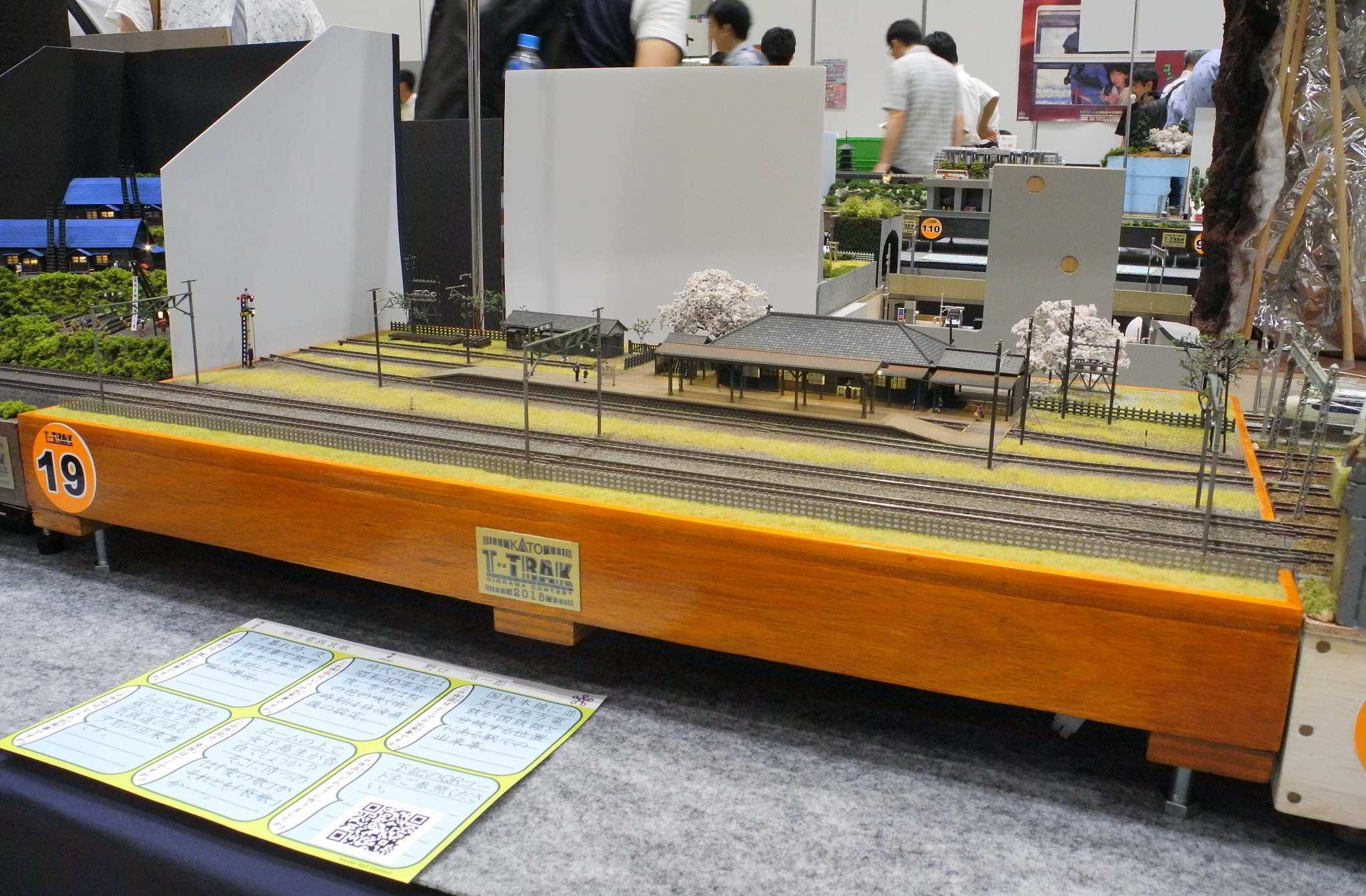 DSCN1931-1.jpg