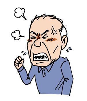 おじいさん 怒③ (2)
