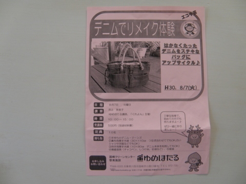 1-P8070024.jpg