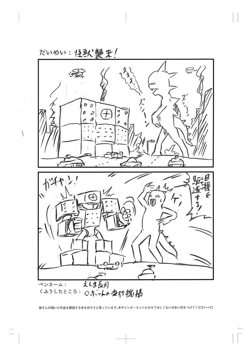 scan-008.jpg