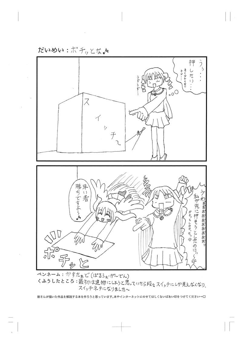 scan-012.jpg