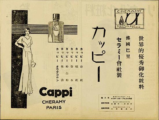 cappi-4.jpg