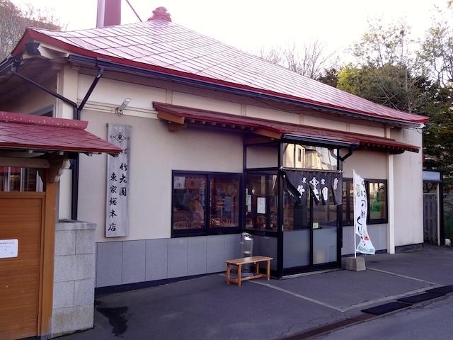 2018.5.25-27 釧路 静内 (104)
