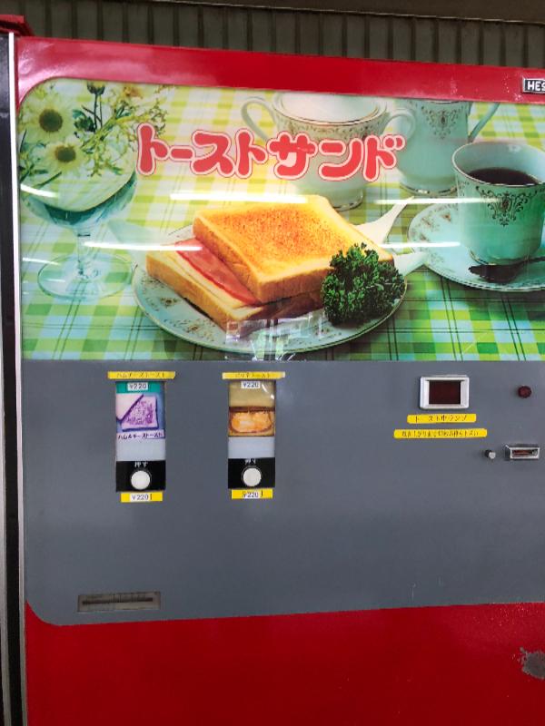 トースト販売機